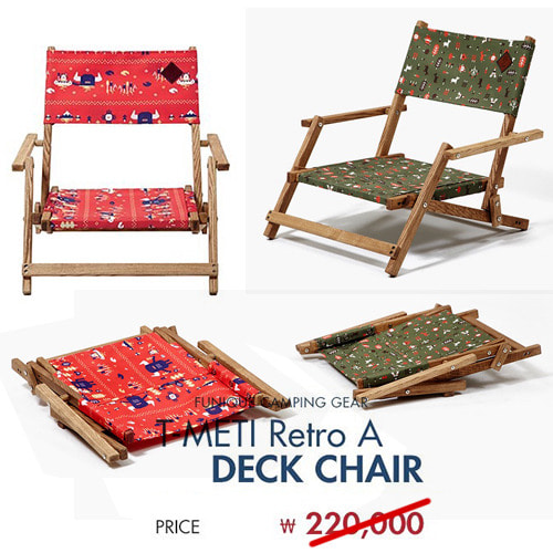 T-METI RETRO A DECK CHAIR