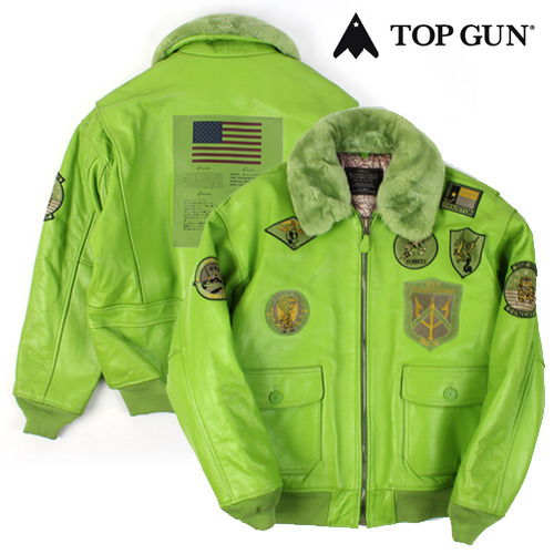 [TOPGUN] SM21241 G-1 FLIGHT BOMBER GREEN 탑건 항공봄버