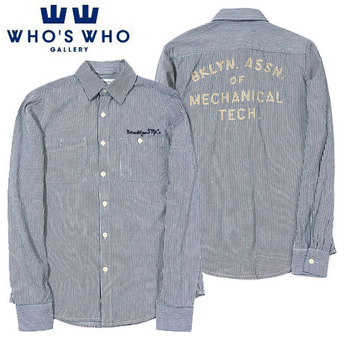 [WHO'S WHO] BKLYN Stripe Denim Shirts 후즈후 스트라이프셔츠