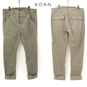 [WHO'S WHO] KOAN ARMY CHINOS