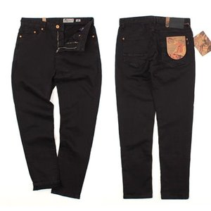 [MIDWEST] RIFF ROCK BLACK JEANS