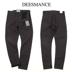 [DEESMANCE] Winter Slim GY Pants 안감기모팬츠