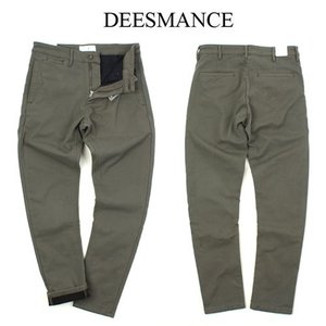 [DEESMANCE] Winter Slim KH Pants 안감기모팬츠