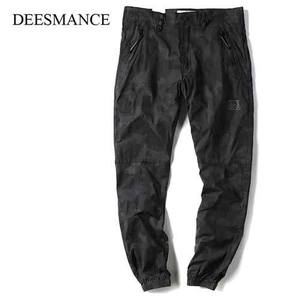 [DEESMANCE] Winter Camo Jogger Pants 카모조거팬츠(안감기모)