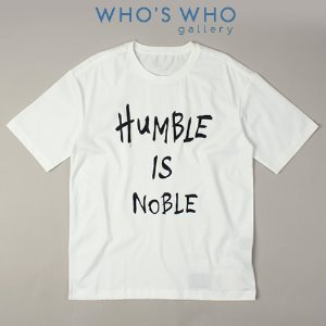 [WHO'S WHO] Humble S/S Tee 후즈후 험블티