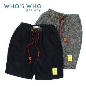[WHO'S WHO] Yinku Knit Short Pants 후즈후 니트반바지