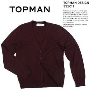 [TOPMAN]Wine Cable Vee Cardigan 탑맨 와인가디건