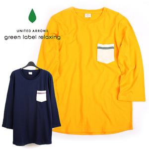 [UNITED ARROWS/green label relaxing]Knit Pocket 4/3 T 니트포켓7부티