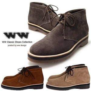 [WW]DESERT SUEDE BOOTS 데저트부츠 디자이너슈즈