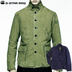 [G-STAR RAW] GSR CHINA COLLAR JACKET 지스타 차이나자켓