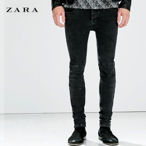 [ZARA] FAUX LEATHER AND DENIM JEANS
