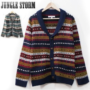 [JUNGLE STORM] Shawl Cadigan 정글스톰 숄가디건