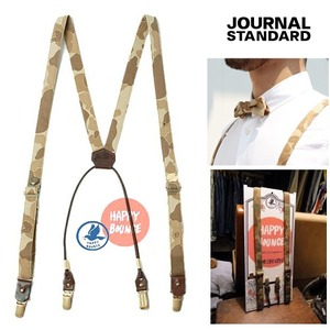 [JOURNAL STANDARD] HAPPY BOUNCE Suspenders  저널스탠다드 서스팬더