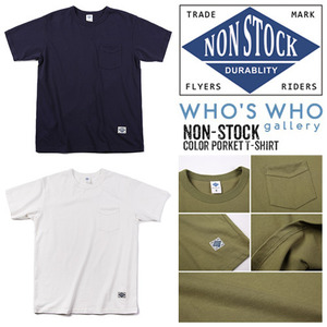 [WHO'S WHO] Non-Stock Pocket Tee 후즈후 포켓티
