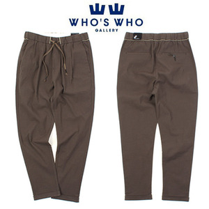 [WHO'S WHO] Kahki Bending Pants 후즈후 카키밴딩팬츠