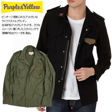 [PURPLE AND YELLOW]Stud Millitary Jacket 스터드밀리터리야상